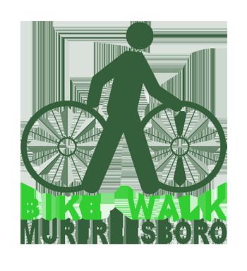BikeWalkBoro_silo