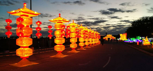 China Lights (5)