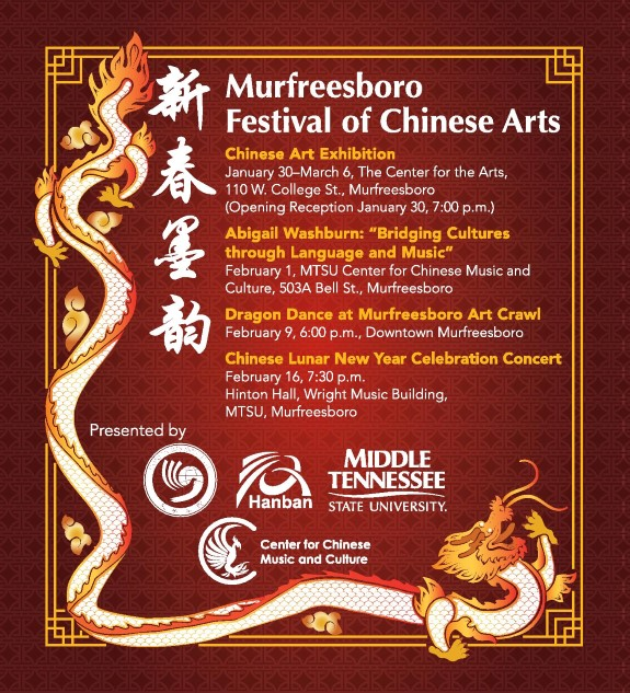 Festival of Chinese Arts